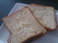 モンシェールのデニッシュパン