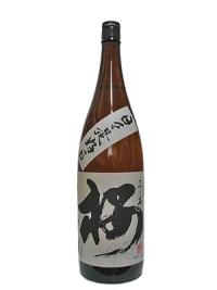 さつま寿桜