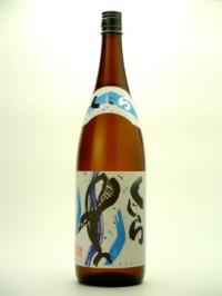 クジラのボトル新焼酎