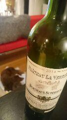 赤ワインとタク