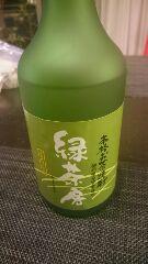 静岡緑茶焼酎
