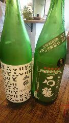 広島の日本酒