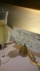 結婚記念日ディナー泡で乾杯