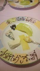 結婚記念日チーズ