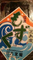 新潟笹島産もずく1