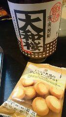 セブンイレブン菓子と焼酎