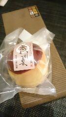 宇和島の栗菓子
