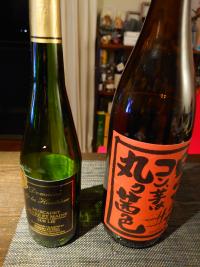 田中農場とワイン